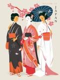 Elegant geishas poster Stock Photo