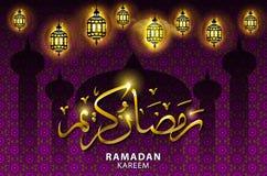 Elegant glowing golden Stars, crescent Moons and balls hanging on shiny purple background for Muslim Community Festival, Eid Mubar Stock Photos