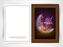 Elegant greeting card design for Eid Mubarak celebration. Royalty Free Stock Images