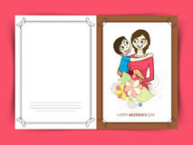 Elegant greeting card design for Happy Mothers Day. Cute little boy playing on his moms lap, Elegant greeting card design for Happy Mothers Day celebration vector illustration
