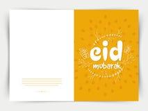 Elegant greeting card for Eid Mubarak celebration. Stock Photography