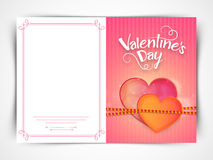Elegant greeting card for Valentine's Day celebration. Royalty Free Stock Photography