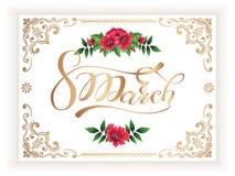 elegant hälsning för kort 8 för kvinna` s för mars internationell dag stock illustrationer