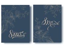 elegant hälsning för kort 8 för kvinna` s för mars internationell dag royaltyfri illustrationer