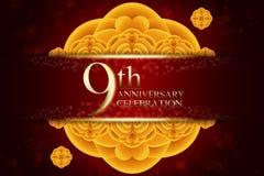 elegant hälsning för 9th årsdag med den guld- blomman Guld- text som isoleras p? elegant bakgrund stock illustrationer