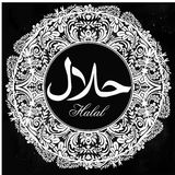 Elegant  Halal product label. Royalty Free Stock Image