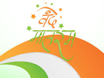Elegant Hindi text Vande Mataram for Republic Day celebrations. Royalty Free Stock Photos