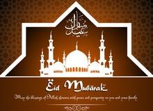 Elegant hälsningkort med den idérika härliga moskén för muslimgemenskapfestivalen, Eid Mubarak beröm Royaltyfri Bild