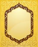 Elegant islamisk malldesign Arkivfoto