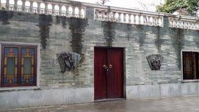 Elegant Kina vind Arkivbilder