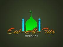 Elegant kleurrijk tekstontwerp van Eid Al Fitr Mubarak vector illustratie