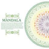 Elegant lacy mandala, round lace pattern, circle background with many details. Royalty Free Stock Photo
