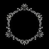 Elegant luxury vintage silver floral frame Stock Photography