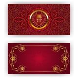 Elegant malplaatje voor vip luxeuitnodiging Stock Afbeelding