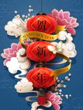 Elegant new year design. Blue lunar year design with happy new year words written in Chinese character on lanterns, floral and cloud element background