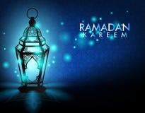 Elegant Ramadan Kareem Lantern or Fanous Stock Photo