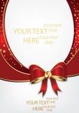 Elegant red celebration background Stock Image