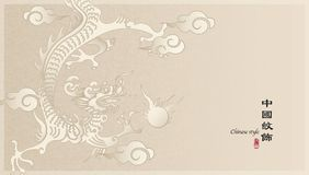 Elegant retro Chinese style background template dragon playing fire ball. Translation for the Chinese word : Chinese style pattern vector illustration