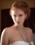 Elegant Russian Woman Royalty Free Stock Photography