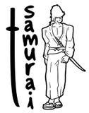 Elegant samurai Royalty Free Stock Image