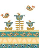 Elegant seamless border with paisley ornament, flowers and birds Royalty Free Stock Photo