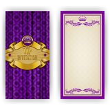 Elegant template for vip luxury invitation Stock Photo