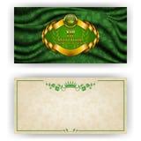 Elegant template for vip luxury invitation Royalty Free Stock Photos