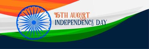Elegant 15th august självständighetsdagenbanerbakgrund stock illustrationer