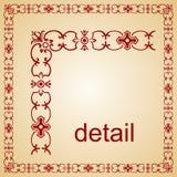 Elegant vector frame Stock Image