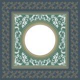 Elegant vintage frame. With floral elements for your design Stock Image