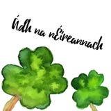 Elegant watercolor St. Patrick Day greeting card Stock Image