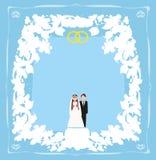 Elegant wedding invitation Royalty Free Stock Images