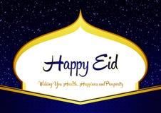 Elegante glückliche Eid Ramadhan Blue- und Goldgruß-Karte mit Moschee Shilloutte, Sternen, Verzierung und Wünschen stock abbildung