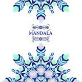 Elegante Mandala, orientalische Art Arabisches, indisches, türkisches, asiatisches Motiv, Logodesign, Identität Stockfotos