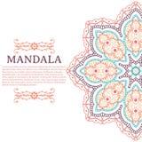 Elegante Mandala, rundes Spitzen- Muster Stockfoto