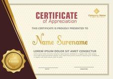 Elegante Zertifikatschablone mit Luxus- und modernem Musterhintergrund vektor abbildung