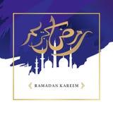 Eleganter Gru?entwurf Ramadan Kareems mit arabischer Kalligraphie und Moscheenschattenbildartvektorillustration ENV 10 vektor abbildung