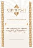 Elegantes klassisches Zertifikat der Leistung Lizenzfreie Stockfotografie