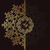 Elegantt blom- mönstrar vektor illustrationer