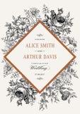 Eleganz romantisches Innersymbol auf einem warmen Hintergrund Schöne realistische Blumen Kamillen-Rosen-Karte Feld, Aufkleber Vek Stockbild