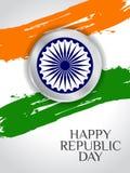 Elegent Hintergrund für Republik-Tag. Lizenzfreies Stockbild