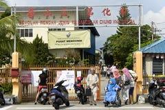 A 13a eleição geral de Malásia Fotos de Stock Royalty Free