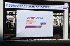 Eleição presidencial do russo Fotografia de Stock
