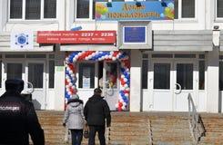 Eleição presidencial do russo Imagens de Stock Royalty Free
