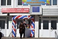 Eleição presidencial do russo Foto de Stock Royalty Free