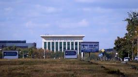 Eleições locais em Ucrânia 2015 Horizontes de pré-eleição Fotografia de Stock Royalty Free