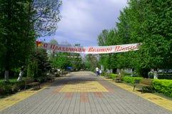 ELEKTR./LIPETSK, RUSSLAND - 8. MAI 2017: der Slogan im Park, auf dem mit dem Sieg Tag geschrieben wurde! Stockfotografie