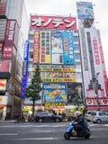 Elektrische Stadt Akihabara, Tokyo Stockbilder