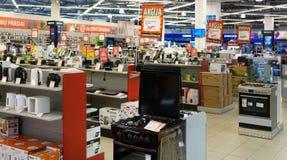 Elektromarkt consumer electronics  store Royalty Free Stock Image