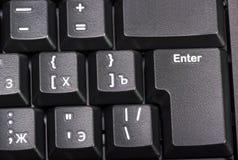 Elektroniczna kolekcja - czarna komputerowa klawiatura z kluczem wchodzić do Obrazy Stock